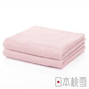 日本桃雪【精梳棉飯店毛巾】超值兩件組 淺粉