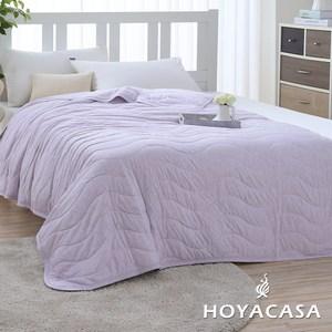 【HOYACASA 樂活主義】莫代爾針織涼感夏被(多款任選)優雅紫