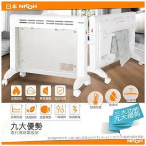 日本NICOH熱對流 電暖器 HT-1000
