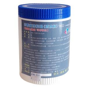 [好唰刷] 矽酸質結晶防水粉/2KG(滲透混凝土內部去除、防堵壁癌、五年以上強效