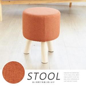 純橘子色實木腳沙發腳凳-加高型