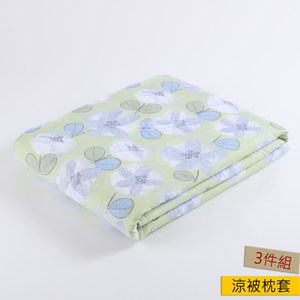 HOLA 桑朵木棉絲涼被枕套三件組