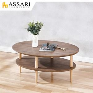 ASSARI-吉田大茶几(寬110x深60x高45cm)
