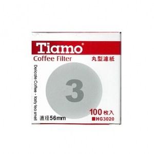 Tiamo丸型濾紙3號100P