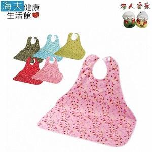 【老人當家 海夫】PIGEON貝親 標準型圍兜兜餐墊 多色可選 日本製槿花紅