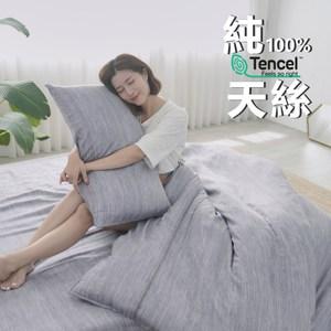 BUHO 100%TENCEL純天絲床包枕套組-雙人加大(浮生映流)