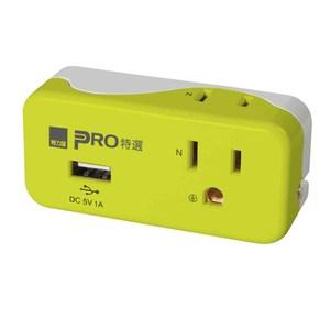 特力屋Pro特選2+3孔2插1A USB擴充座