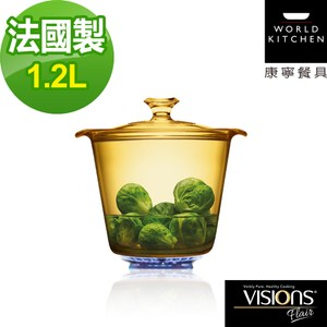 【美國康寧 Visions】 Flair 1.2L晶華鍋