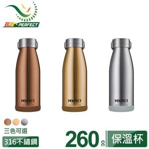 【PERFECT 理想】日式316真空保溫杯260cc不鏽鋼260cc不鏽鋼色