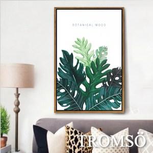 TROMSO北歐風尚板畫有框畫-北歐綠葉40X60CM