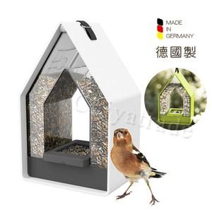 【德國EMSA】德國製 時尚居家 自動餵鳥器 野鳥餵食器 飼料箱-白