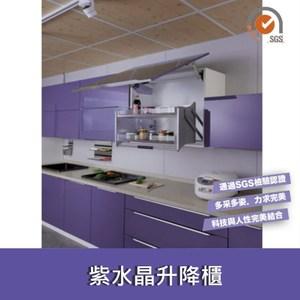 【MIDUOLI米多里】OC79001 紫水晶升降櫃864 * 260 * 550mm
