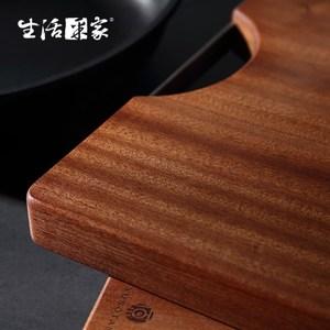 【生活采家】家用小款烏檀木整木加厚長方形砧板#58001