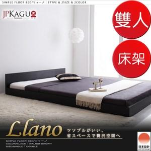 JP Kagu 台灣尺寸附床頭板貼地型低床架-雙人5尺-黑色