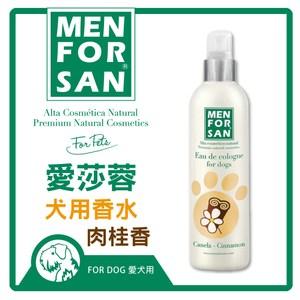 【愛莎蓉】犬用香水-肉桂香 125ml-3702(J001C06)