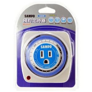 SAMPO 24小時預約定時器 EP-U143T