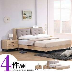 【艾木家居】保維5尺床組四件組