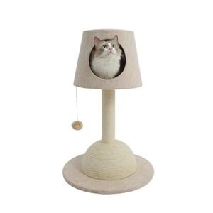 粉白色檯燈貓架