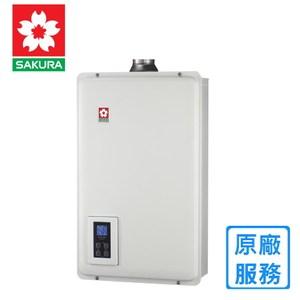 【櫻花】SH-1670F強制排氣屋內大廈型浴SPA數位恆溫熱水器16L-桶裝瓦斯