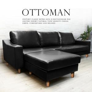 H&D Ottoman奧圖曼舒適皮革L型沙發-黑皮