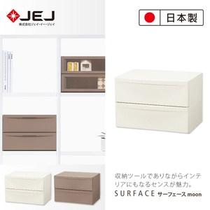 日本 JEJ SURFACE系列 多功能透明抽屜組 moon米色