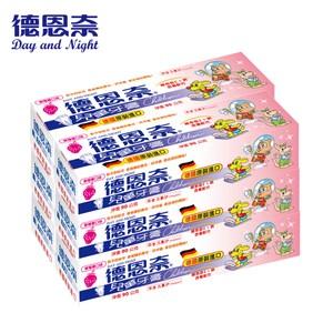 【德恩奈】兒童牙膏90g-6入組-草莓