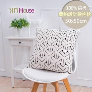 IN-HOUSE-簡單系列純棉抱枕-3D交錯(白-50x50cm)