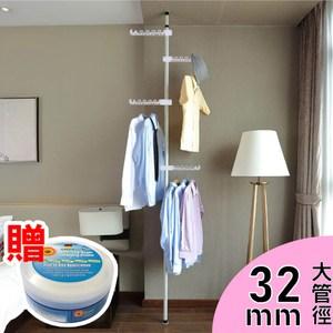 媽媽咪呀 頂天立地日式高效能單管不鏽鋼掛衣架_加贈萬用去污膏一罐單管+4掛桿_32mm加粗