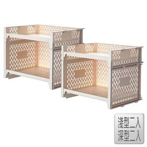 【收納屋】層疊式開放收納架 (深型2入+淺型2入)