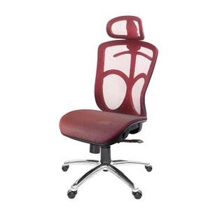 GXG 高背全網 電腦椅(鋁腳/無扶手)TW-091 LUANH#訂購備註顏色
