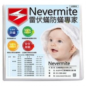 NEVERMITE 雷伏螨 防螨床墊套 單人