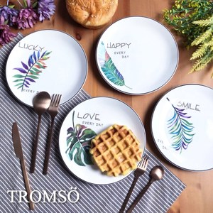 TROMSO北歐享樂綠葉陶瓷盤四入組