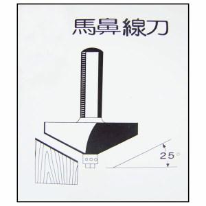 馬鼻線刀6柄×4分-木工用