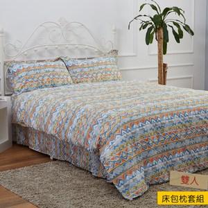 HOLA 蒂爾床包枕套組雙人