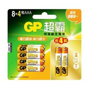 GP 超能量鹼性電池4號8+4 Ultra