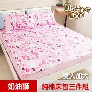 【奶油獅】好朋友系列100%精梳純棉床包三件組-俏麗粉(雙人加大6尺)