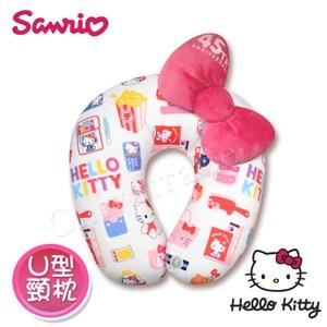 【Hello Kitty】凱蒂貓 彩色繽紛蝴蝶結 U型頸枕 靠枕