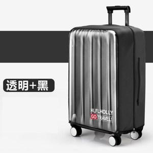 PUSH!旅遊用品彈力PVC免拆卸防水行李箱套S64黑28吋黑28吋