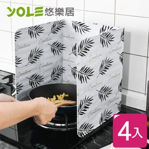 【YOLE悠樂居】廚房耐高溫鋁箔防油隔熱板-葉子(4入)