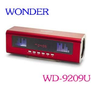 WONDER 旺德 USB/FM/MP3隨身音響 WD-9209U(綠)