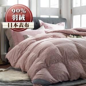 【BBL Premium】日本印花JIS90/10內立羽絨冬被-香織-粉(雙人)