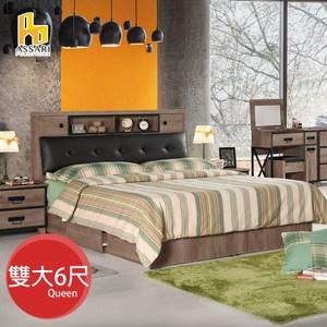 ASSARI-哈珀收納床組(床箱+床底)雙大6尺