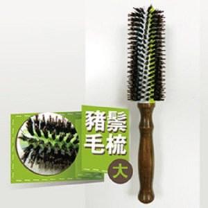 金德恩 台灣製造 專業級鋁管導熱豬鬃毛14排美髮造型梳