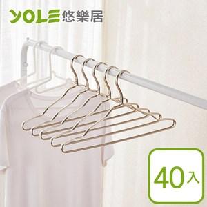 【YOLE悠樂居】鋁合金輕量加寬無痕吊衣架(40入)#1225012