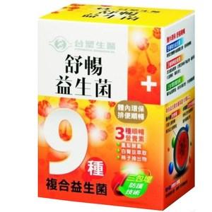 《台塑生醫》舒暢益生菌(30入/2盒)30入/2盒