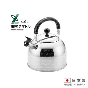 YOSHKAWA 日本製 4L不銹鋼笛音壺 EP-SJ2702