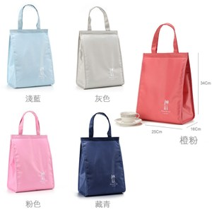 【Shop Kimo】韓版防水保溫保冷手提便當袋粉色