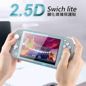 Nintendo任天堂 Switch Lite鋼化玻璃保護貼(MINI
