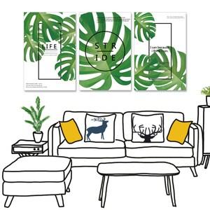 【24mama 掛畫】三聯式 油畫布 無框畫 40x60cm-簡單生活
