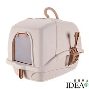 【IDEA】屋型全罩封閉式防滑大號貓砂盆/貓咪廁所(三色任選)卡其色